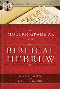 DeRouchie Hebrew Grammar