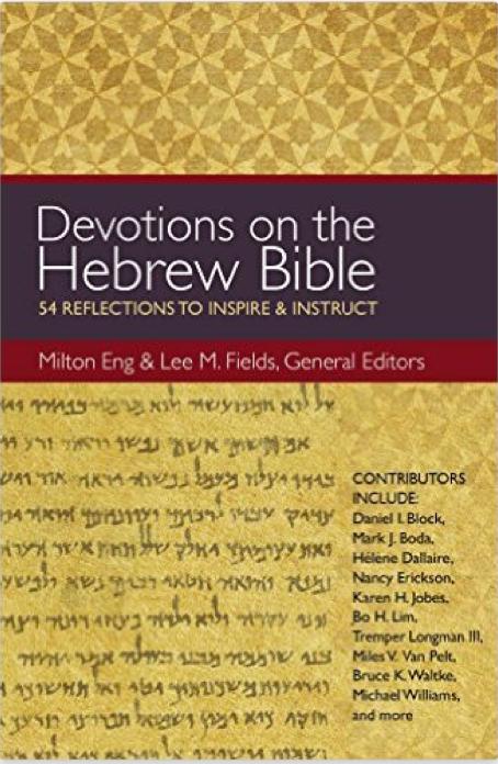 DeRouchie: Complete Bibliography | Jason DeRouchie